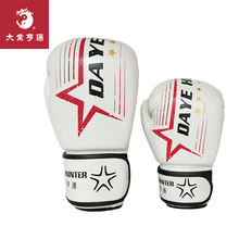 Colorful Custom Printed PU Leather Professional Boxing Gloves for Kids Men and Women