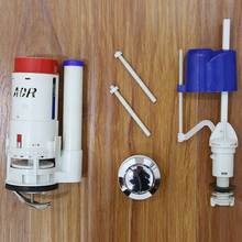 wholesale accessories for tank parts of a portable printed toilet tank