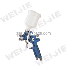 HVLP Mini Paint Spray Gun H-2000