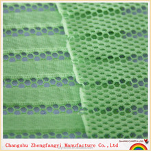 2017 latest arrive and free sample bird eye mesh fabric