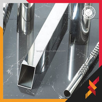 201 stainless steel rectangular pipe