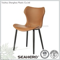 Hot Cheap Ergonomic Modern Chair top grain leather dining chair