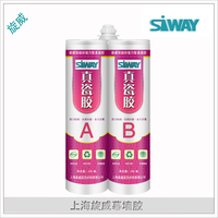 Factory price Eco friendly double tube beauty silicone sealant