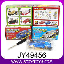 Hot wholesale 1:64 scale diecast small metal model cars