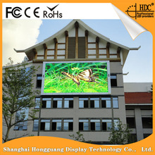 Full Color SMD3535 Big Screen Outdoor Led TV P10