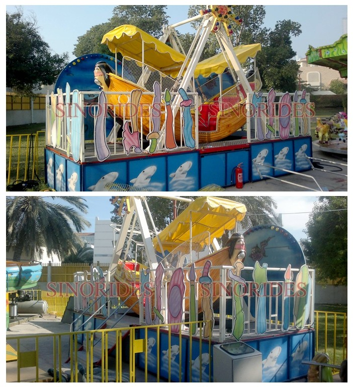 Hot selling Amusement park kiddie rides