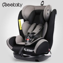 Baby / Child Seat Type and Cloth+Plastic+sponge Material baby car seat