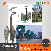 LED Leaf Shaped Spike Solar Garden Light Christmas Lights LED Solar Lawn Lamp For Garden