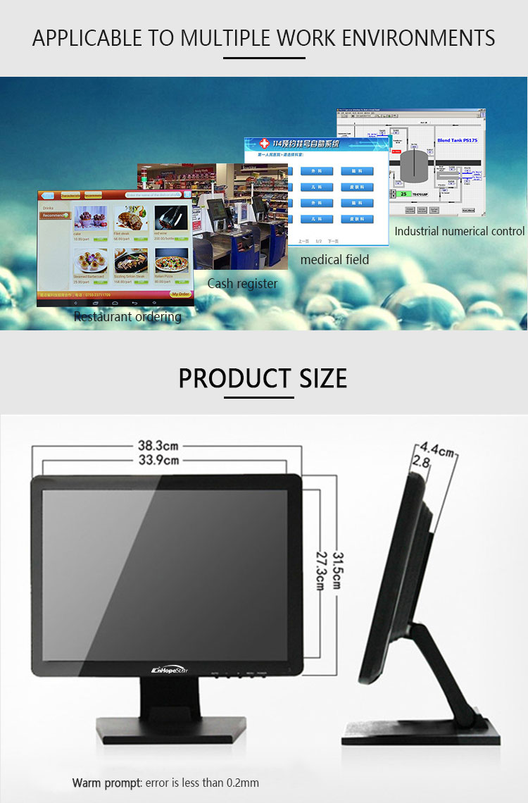 Restaurant cashier POS and industrial control desktop touch screen monitor