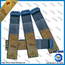 ISO6848 China welding consumable wolfram products