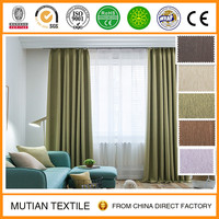 Wholesale 100% Polyester high quality blackout linen look fabric for curtain