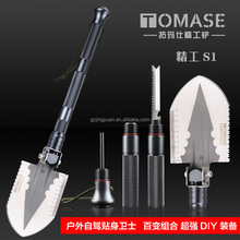 S1 ledcore multi-function military metal handle shovel