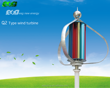 mini vertical axis wind generator Q2 TYPE 300w
