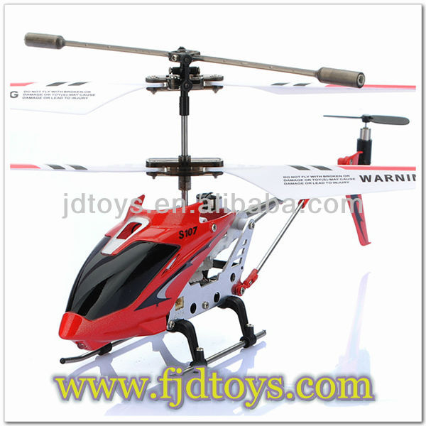 SYMA S107G rc drone helicopter