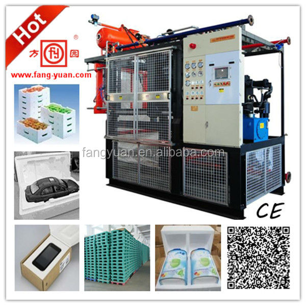 Fangyuan custom design automatic weight packing machine offer