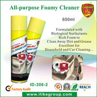 650ml Car Foamy Cleaner , car care products