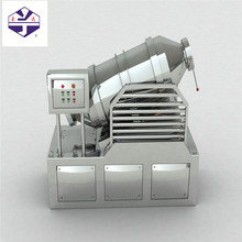 EYH Series 2D Motion Chemical Mixer for Powder
