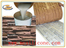 Cultured Stone Veneer Lowes Liquid Silicone Rubber/ RTV 2 Silicone