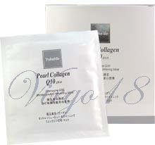 Yukeido Pearl Collagen Q10 Plus Coenzyme Q10 Wrinkle-solution Whitening Mask