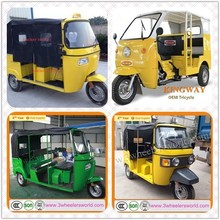 China Supplier Newest Design Tricycle Passenger Motorcycle / CNG&GAS type 3-Wheel Scooter /India Bajaj Tricycle Manufacturers