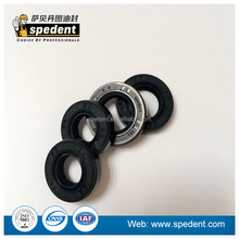 NBR rubber skeleton oil seals/ outside framework oil seals