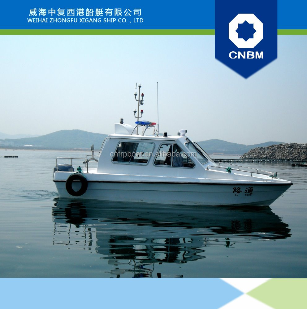 6.8m Monitoring Patrol Vessel