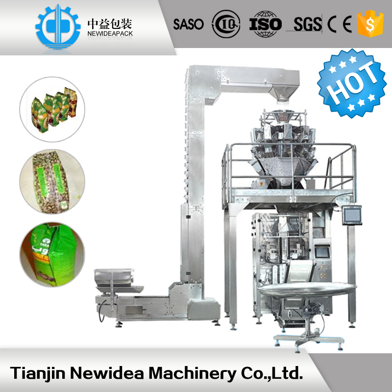 Factory ND-K420 peanuts, coffee beans,chips rice bag packing machine
