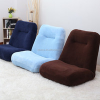 comfortable floor cushion seating sofa with 5 positions adjustable