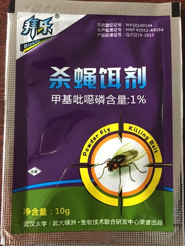 Efficient and safe fly killer