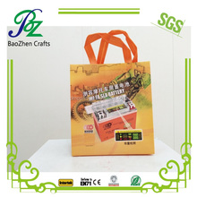 Personalised Non Woven Shopping Bag Reusable Shopping Bags Tote Bag Eco Friendly Non Woven Folding