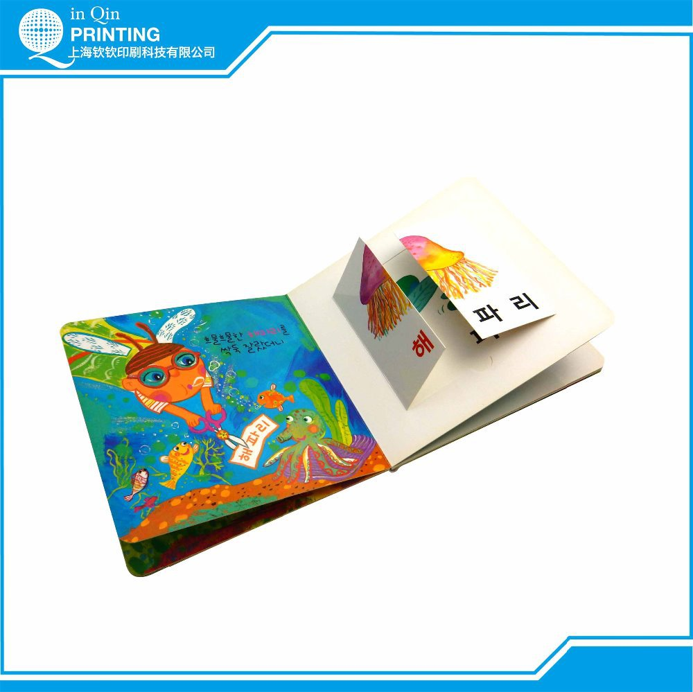 MOQ 500pcs pop up book printing with lamination in Shanghai