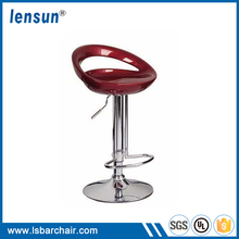 2017 new design abs plastic adjustable bar stool