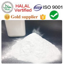 chemical formula baking soda sodium bicarbonate food grade NaHCO3