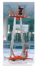 Vertical double Mast type lift table/Hydraulic double mast aluminum alloy platform
