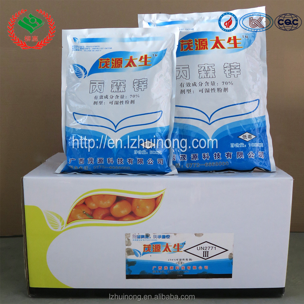 Quick-Acting Fungicide Propineb 70% WP LIUHUIfungicide on sale with manufacturer