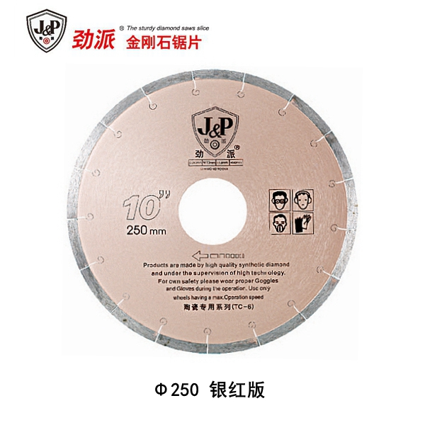 China OEM factory general purpose welded diamond cutting discs for ceramic