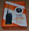 /product-detail/original-baofeng-pofeng-bf888-uhf-radio-transceiver-60132451335.html