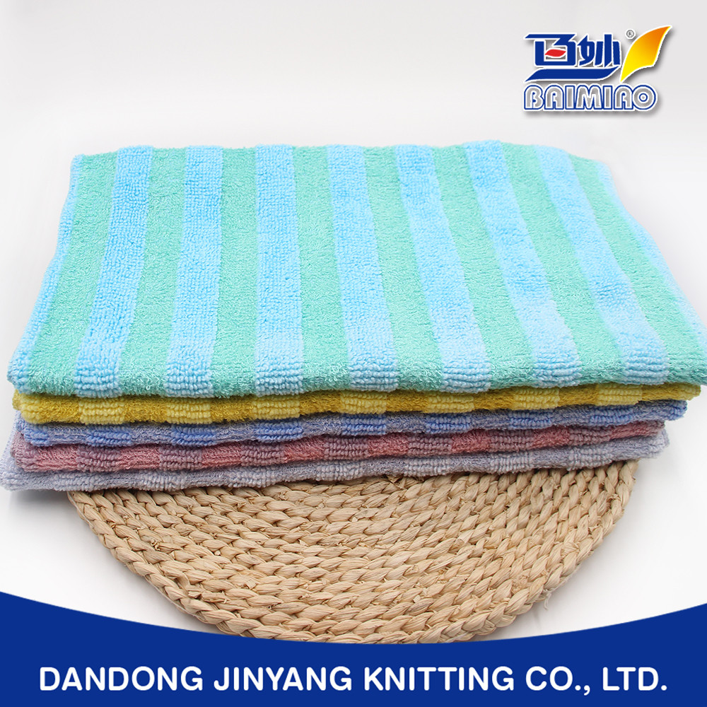 custom label daily use colored fringe microfibre terry towel manufacturers