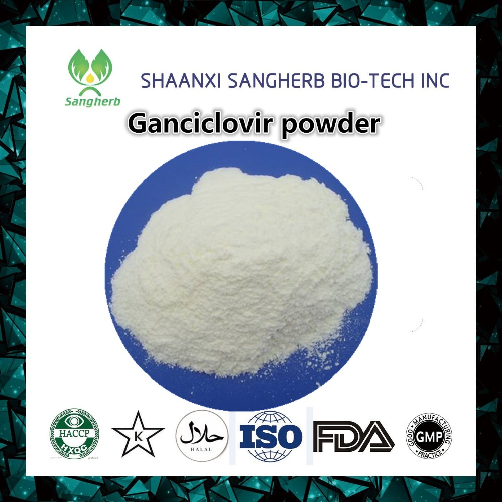High purity 99% ganciclovir powder CAS 82410-32-0