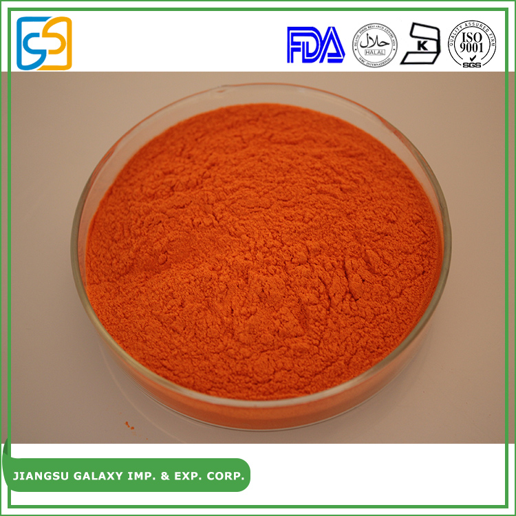 Factroy supply p.e marigold extract powder lutein Chinese herbs