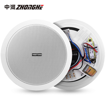 3W-6W PA System Ceiling Speaker with Reasonable Price