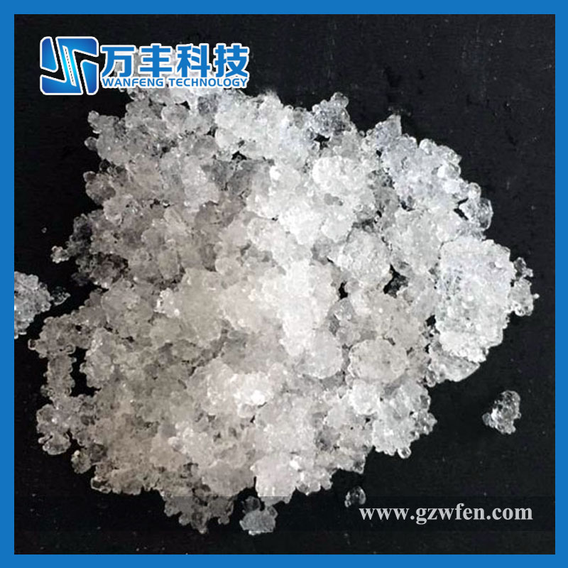 Hot sale stable quality Yb(NO3)3 99.95% to 99.995% Ytterbium Nitrate from Jiangxi China