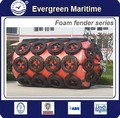 PIANC professional manufacture High-performance foam filled fender(Polyurethane or vulcanized rubber EVA foam filled fender)