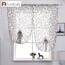 NAPEARL tie up fancy sheer curtain on line