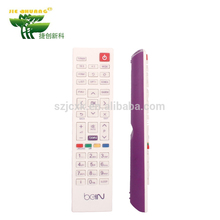 Best quality promotional use for LED/LCD TV .HD-Set Top Box 8 in 1 universal remote control codes
