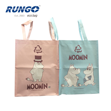 Custom printed trash bags , biodegradable pp woven laminated trash bag