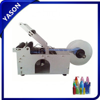 CE Certificate Small Semi Automatic Bottle Labeling Machine Price For Small Business