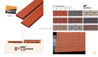 Low cost wall cladding brick terracotta clay tile, Exterior Clay Blocks Bricks cladding tiles, building terracotta wall blocks