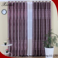 Shinning brown color blackout custom made curtains and drapes