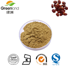 100% Natural Lychee Seed Extract,Lichi Seed Extract Powder